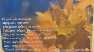 20141003_095556